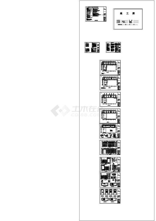 【5层】3000平宜宾市长宁县某中学教学楼施工组织设计(含建筑图,结构图,横道图,网络图,施工平面布置图,手算工程量计算书)-图一