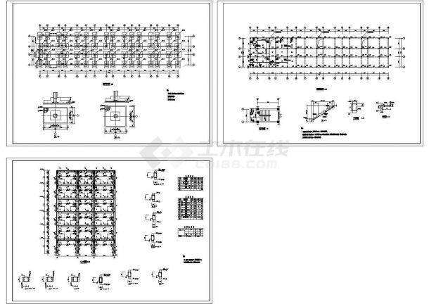 某小区结构设计图纸-图一