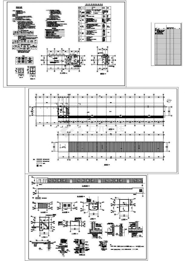某中学仓库bob电竞app设计图纸-图一