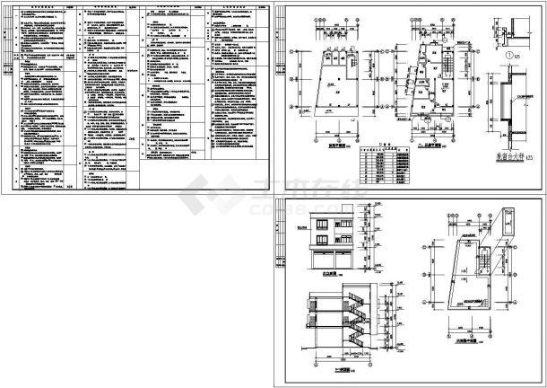 合肥某农村异型三层住宅建筑设计cad图纸,共3张-图一