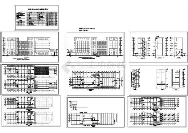 6层面粉制粉车间建筑施工CAD设计图【平立剖 门窗表 说明】-图一