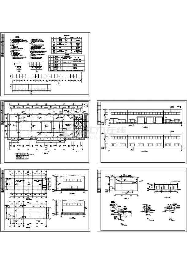 某钼业公司养路队755.29平方米钢结构检修厂房设计cad建筑施工图(含设计说明)-图一