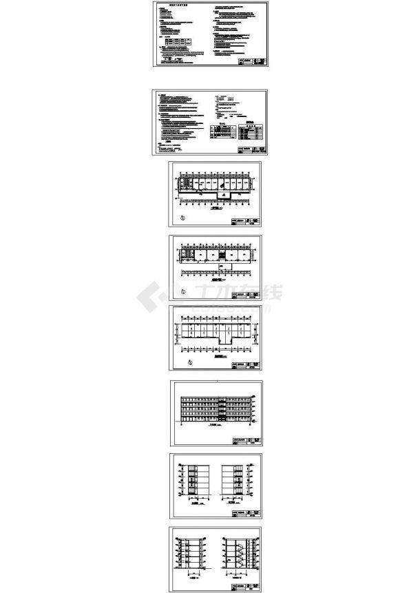 江苏某五层框架结构中学教学楼建筑毕业设计CAD图纸(计算书)-图一