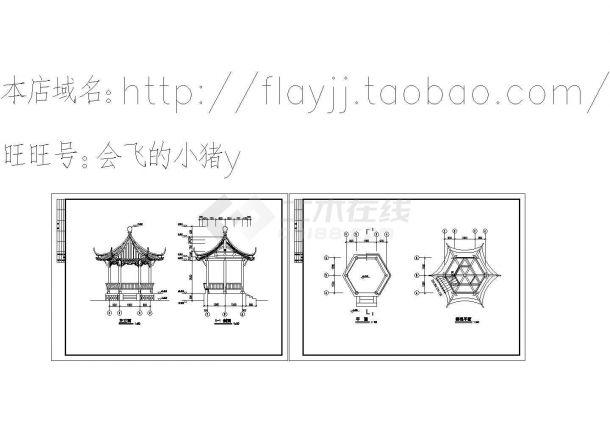 某地观景亭六角亭建筑设计CAD图纸(长3.6米 宽3.12米)-图一