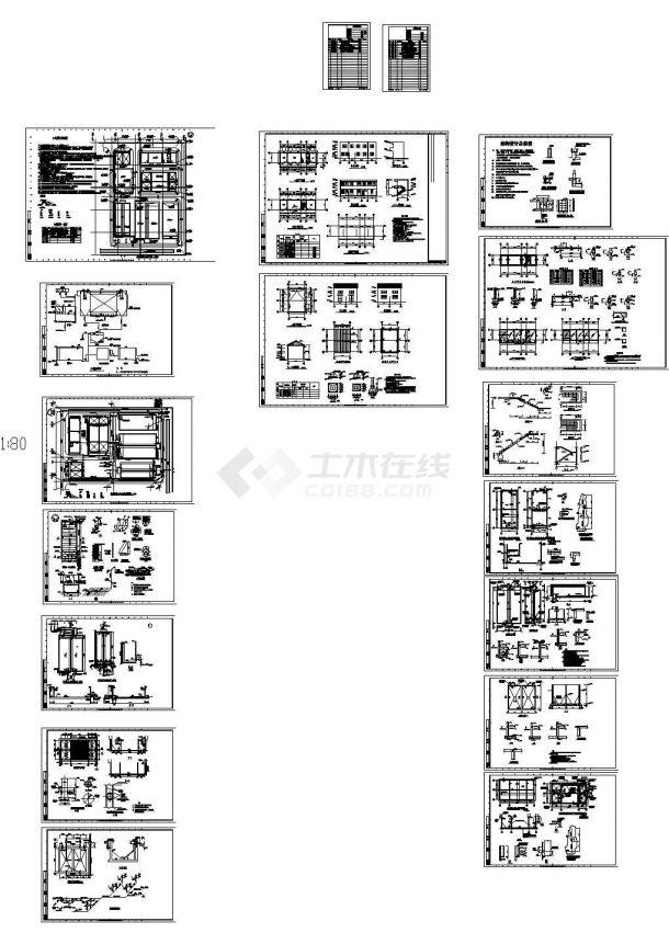 礦井水回用及污水處理全套工藝圖cad圖(共18張、含設計說明)-圖一