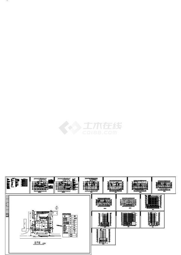 长41.54米 宽28.24米11层10074平米框架农机公司办公大楼建筑施工图-图一