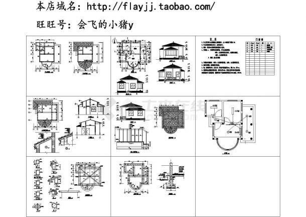 某地区售票亭建筑设计CAD施工图纸(含设计说明)-图一