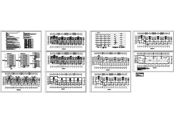 六层带半地下室住宅楼电气设计施工图,共11张-图一