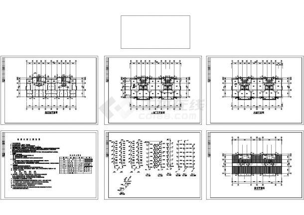 6层1梯2户2单元住宅楼给排水施工图(长30米 宽11.7米 )-图一