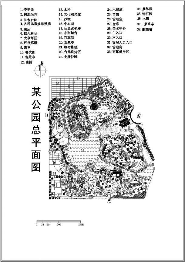 某公园CAD设计方案图-图一