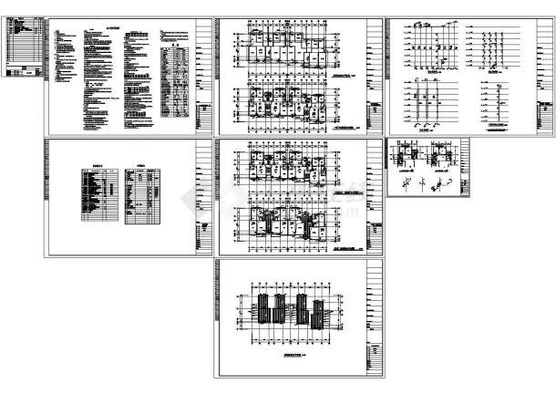 2920平米复式住宅楼给排水设计图(含总说明)-图一