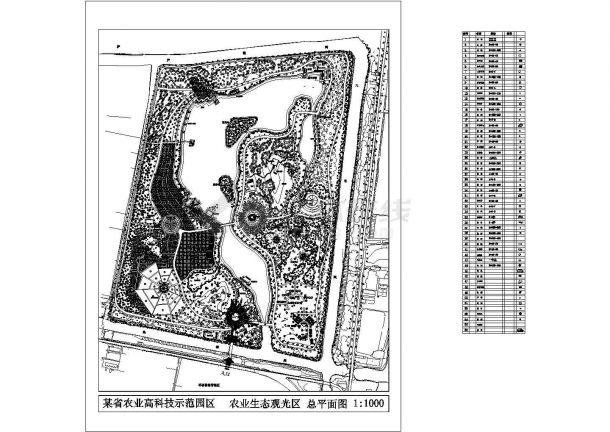 农业生态观光区绿化种植CAD平面图(含植物材料表)-图一