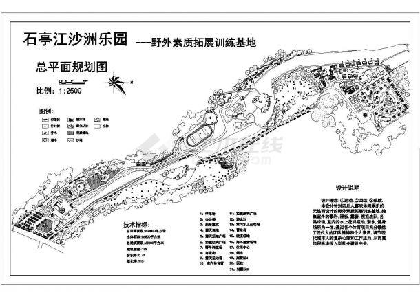 沙洲乐园 绿化种植CAD平面图-图一