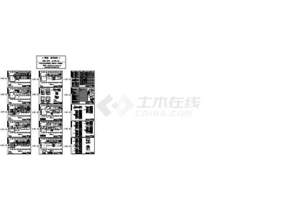 某厂区3层2070平方米办公楼电气施工图-图一
