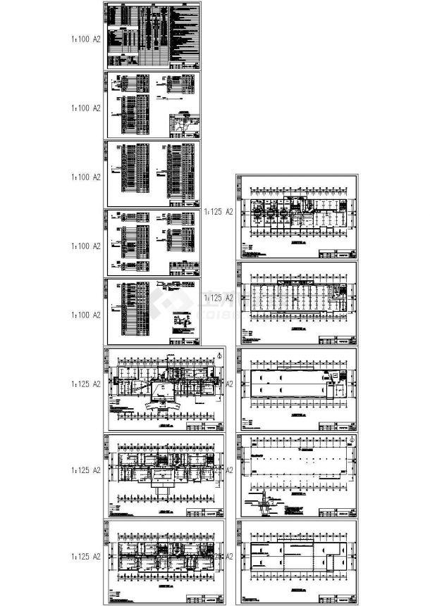 某纺织厂办公楼电气施工图-图一