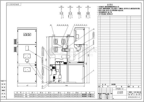 高低压开关柜总装CAD图-图一