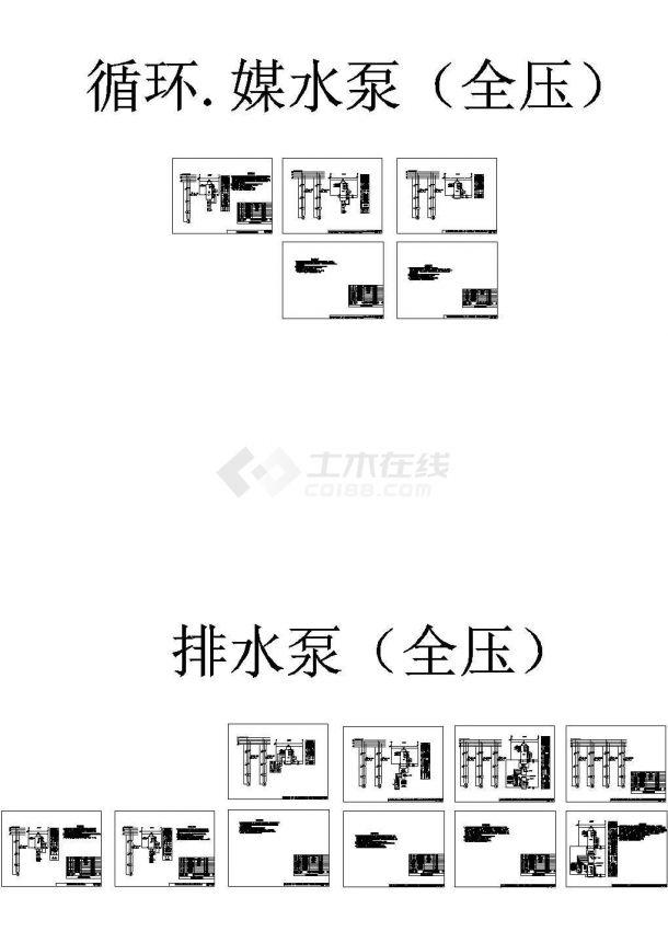 给水泵控制原理CAD图二-图一