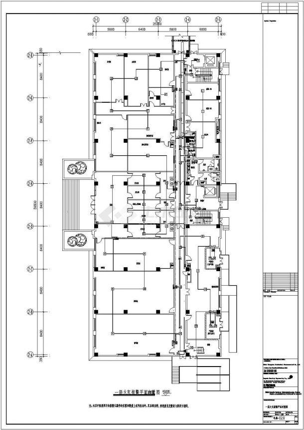 某地区药厂火灾报警及消防联动控制系统图图-图二