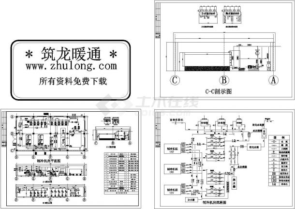 制冷机房设备配置图-图一
