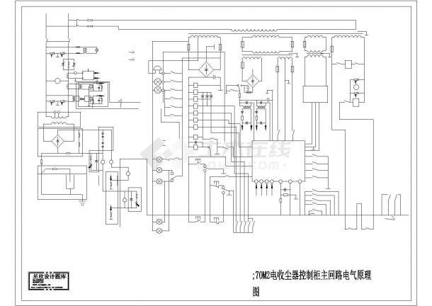 电收尘器控制柜主回路电气原理图-图一