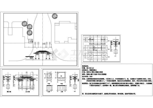 仿古典牌楼大门初步设计CAD图纸-图一