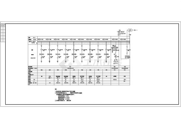 模具公司厂房电气施工图-图二