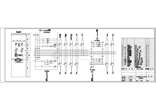 某自备电厂屏柜电气原理图-图二