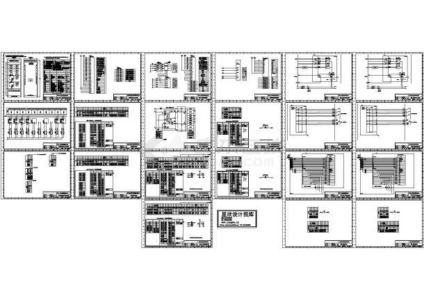 某石化厂电气原理图纸-图一