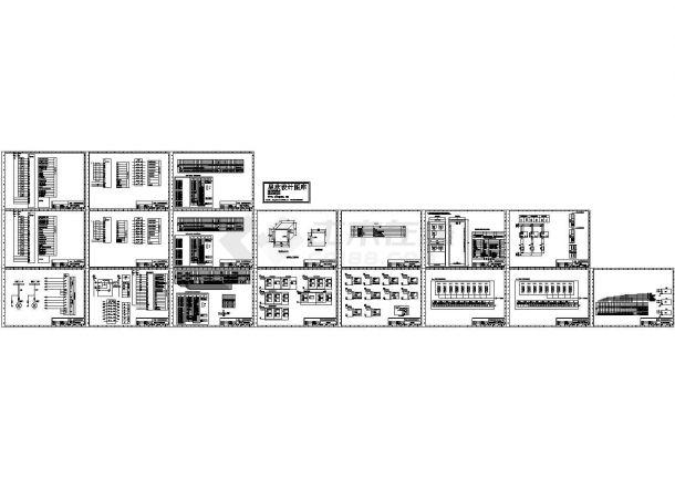 某石化厂电气原理图纸-图二