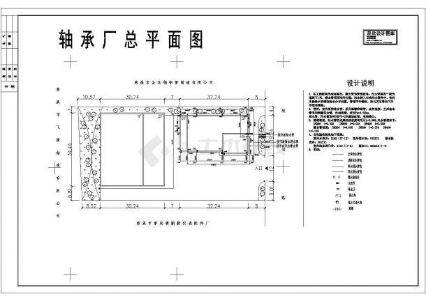 轴承厂房电气施工图-图二