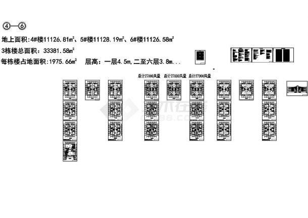 某重庆商业办公建筑空调新风88必发手机版登录设计施工图-图一