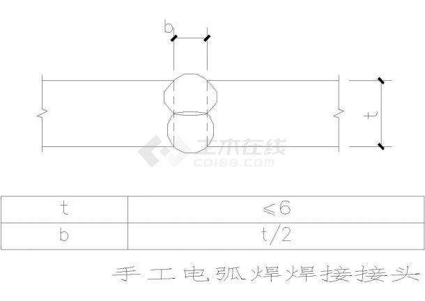 钢结构焊缝详图(手工电弧焊、埋弧焊、现场焊等)-图一