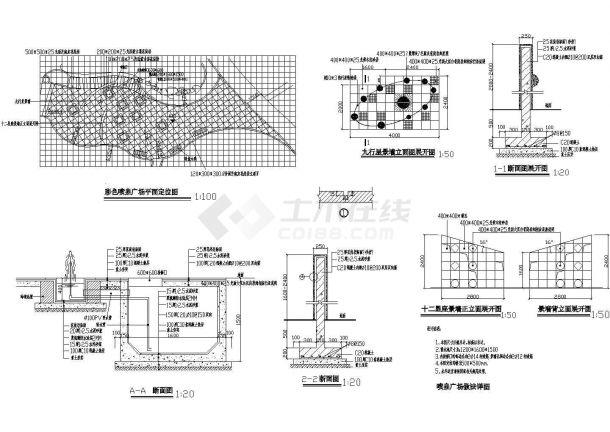 某园林景观彩色喷泉广场设计cad做法详图(含设计说明)-图一