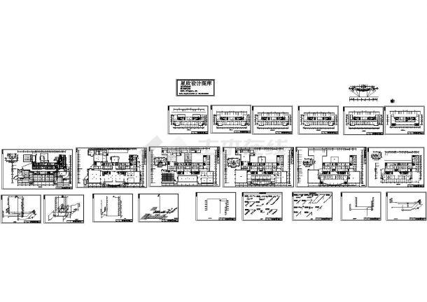 某机关高层办公楼给排水毕业设计图纸-图一