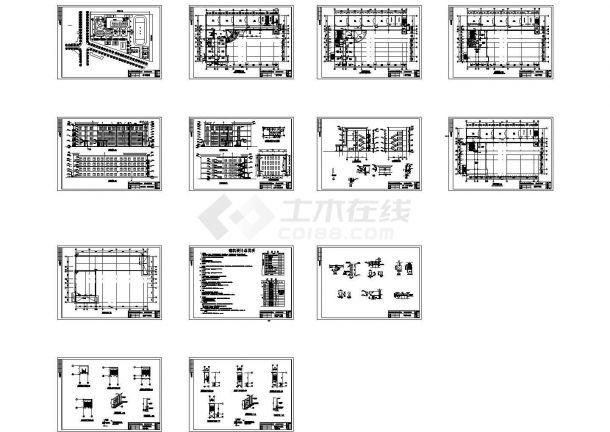 某四层框架结构教学楼建筑结构毕业设计CAD图纸(含计算书)-图一