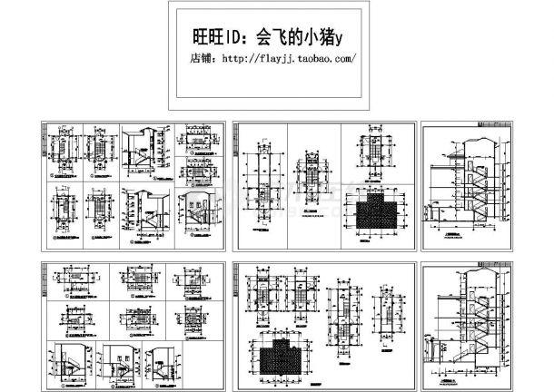 某复式小康住宅楼梯设计图(共6张)-图一