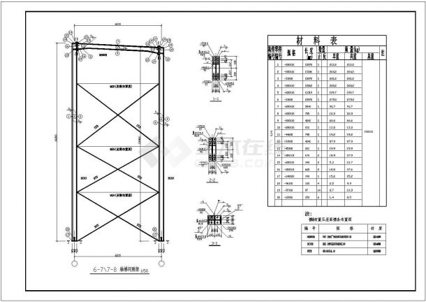 【南京】某71x63m门式刚架汽车展厅全套结构设计施工图【25个CAD文件】-图二