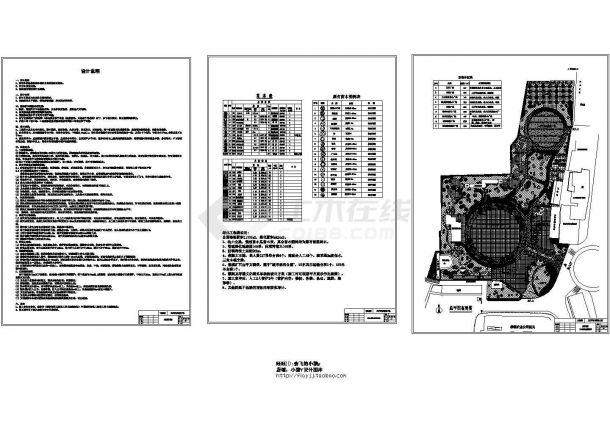 一套瓜子坪公园改造工程园林设计图,整治面积11007m2绿化面积4424m2-图一