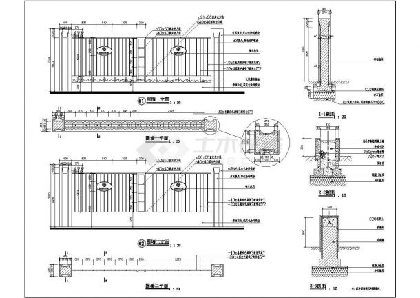 小区围墙节点详图-图一