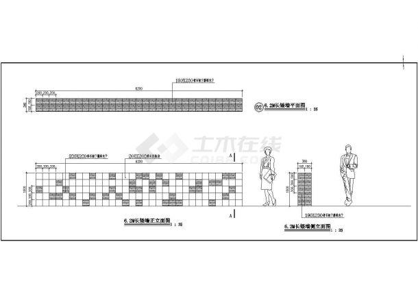 6.2M长矮墙节点详图-图一