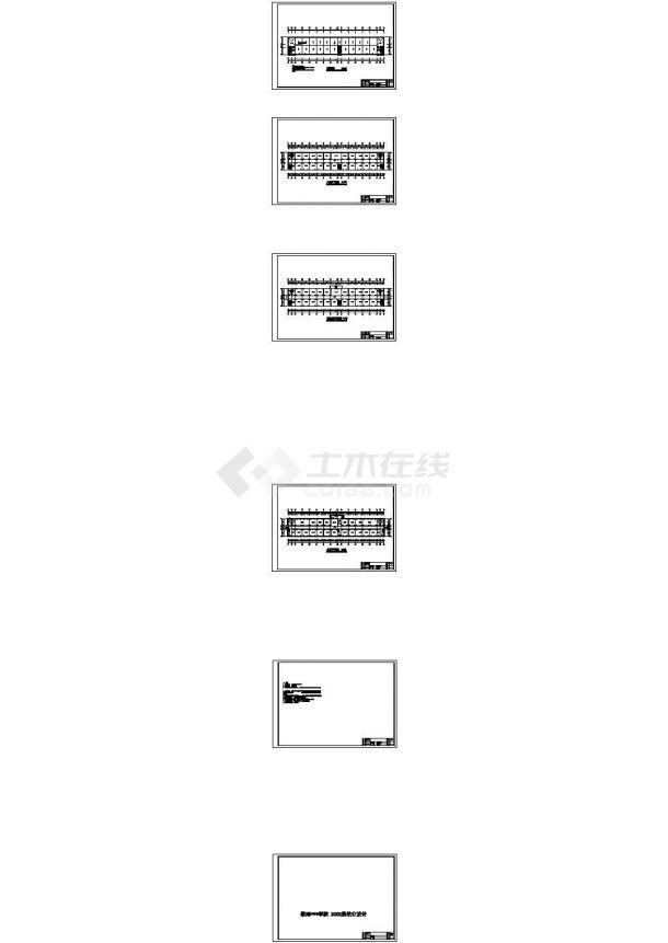 7153平6层综合办公楼全套毕业设计(含计算书,建筑图,结构图)-图一