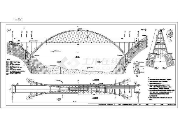 1-300m集束钢管混凝土拱桥-提篮拱桥全套CAD图纸-图一