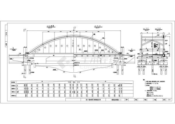 70米跨径预应力系杆钢管混凝土拱桥全套CAD图纸-图二