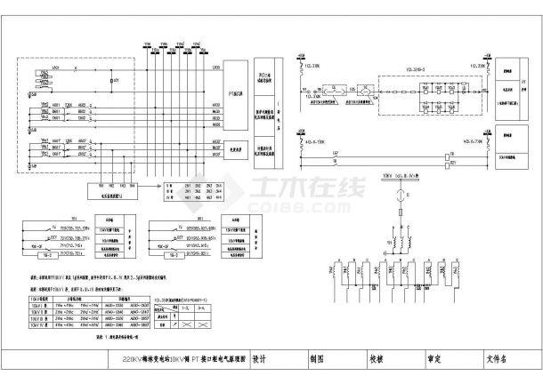 某220KV变电站PT接口屏设计cad电气原理图(标注详细)-图一
