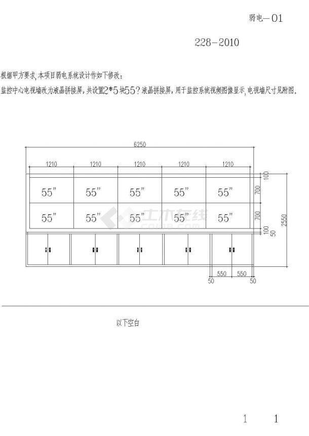 [浙江]19万平商业综合体全套弱电施工图纸,50张-图一