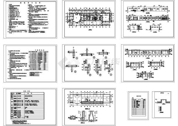 二层现代风格别墅建筑施工图纸,共九张图纸-图一