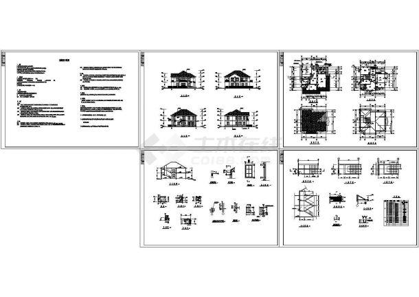 二层现代风格别墅建筑施工图纸,标注明细-图一