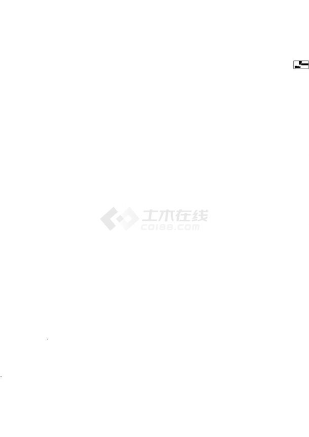 【重庆】市政隧道工程全套电气施工图(含变配电工程、消防工程)-图二