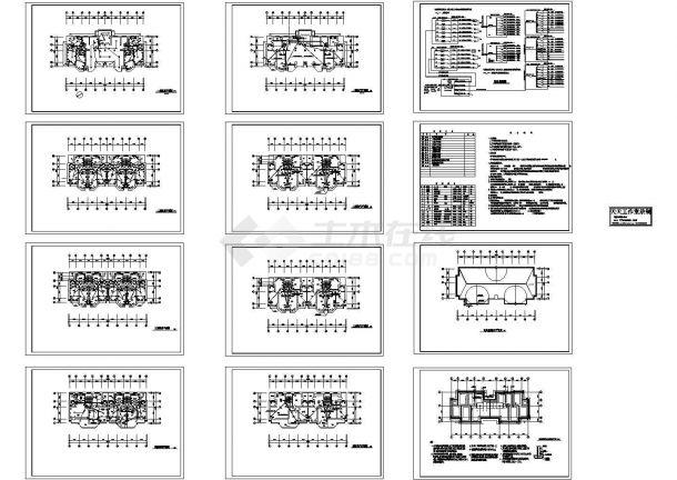 某教工住宅建筑电气施工图,共12张图纸-图一