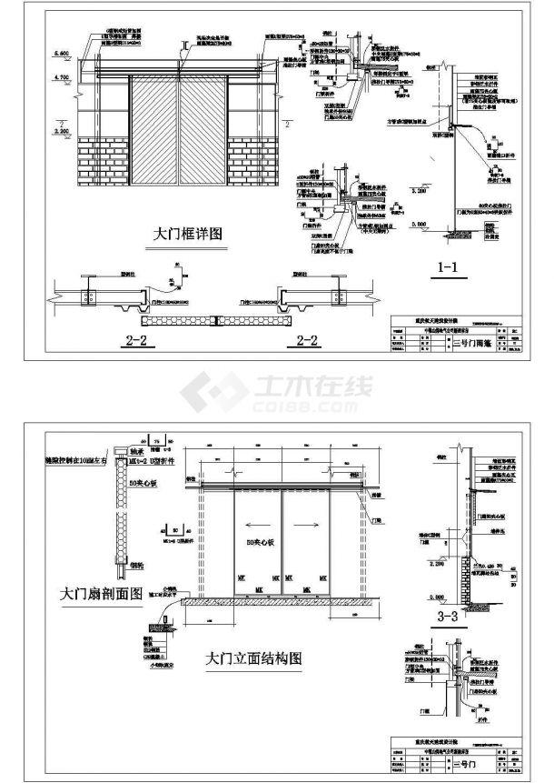 钢结构彩板门详细做法CAD图纸-图一